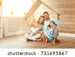 concept housing a young family. ... | Shutterstock . vector #731695867