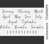 vector lettering months names...   Shutterstock .eps vector #731696095