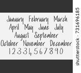 vector lettering months names...   Shutterstock .eps vector #731696185