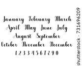 vector lettering months names... | Shutterstock .eps vector #731696209