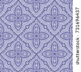 vintage decorative seamless... | Shutterstock .eps vector #731696437