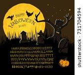 happy halloween font. hand... | Shutterstock .eps vector #731704594