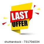 banner last offer | Shutterstock .eps vector #731706034