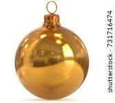 3d rendering golden christmas... | Shutterstock . vector #731716474