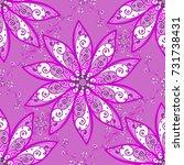 beautiful watercolor flowers ... | Shutterstock . vector #731738431