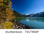 mountain reflection on... | Shutterstock . vector #73174069
