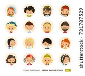 people avatars collection. set... | Shutterstock . vector #731787529