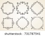 set of decorative frames ...   Shutterstock . vector #731787541