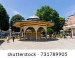 istanbul  turkey   june 26 ... | Shutterstock . vector #731789905