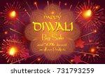 diwali sale prosperous banner... | Shutterstock .eps vector #731793259