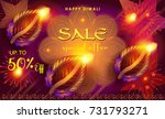 diwali sale prosperous banner... | Shutterstock .eps vector #731793271