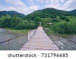 summer landscape with wooden...   Shutterstock . vector #731796685
