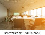 blurred office with sun rays | Shutterstock . vector #731802661
