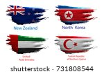 set smear paint of flag country ... | Shutterstock .eps vector #731808544