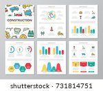set of colored construction and ... | Shutterstock .eps vector #731814751