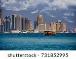 panorama of modern skyscrapers...   Shutterstock . vector #731852995