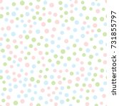 seamless pattern with round... | Shutterstock .eps vector #731855797