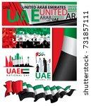 abstract uae flag  united arab... | Shutterstock .eps vector #731857111