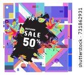 autumn sale memphis style web... | Shutterstock .eps vector #731862931