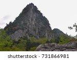 the beauty of mountain yari ... | Shutterstock . vector #731866981