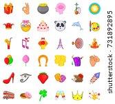 firework icons set. cartoon... | Shutterstock .eps vector #731892895