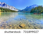emerald lake yoho national park ... | Shutterstock . vector #731899027