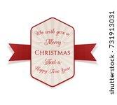 vector christmas realistic...   Shutterstock .eps vector #731913031