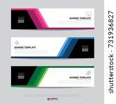 design of flyers  banners ... | Shutterstock .eps vector #731936827