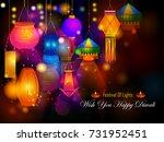 happy diwali light festival of... | Shutterstock .eps vector #731952451