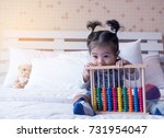 little baby girls playing  a... | Shutterstock . vector #731954047