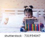 little baby girls playing  a... | Shutterstock . vector #731954047