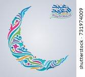 eid mubarak islamic greeting... | Shutterstock .eps vector #731974009