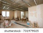installing metal profile...   Shutterstock . vector #731979025