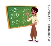 indian school teacher with a... | Shutterstock .eps vector #731981449