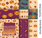 a set of seamless patterns for... | Shutterstock .eps vector #731991544