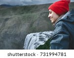 girl in waterproof clothing... | Shutterstock . vector #731994781