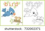 vector cartoon illustration of...   Shutterstock .eps vector #732002371