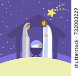 nativity scene with holy family | Shutterstock .eps vector #732003229