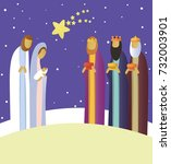 nativity scene with holy family | Shutterstock .eps vector #732003901