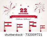 22 november. lebanon... | Shutterstock .eps vector #732009721