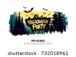 halloween party. vector... | Shutterstock .eps vector #732018961