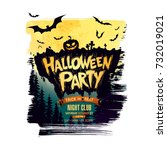halloween party. vector... | Shutterstock .eps vector #732019021