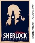 sherlock holmes poster.... | Shutterstock .eps vector #732048499