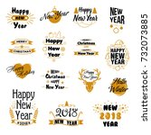 happy new year hand drawn... | Shutterstock .eps vector #732073885