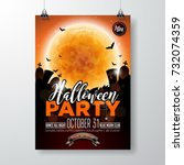 halloween party flyer vector... | Shutterstock .eps vector #732074359