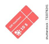 red gift vouchers card vector   Shutterstock .eps vector #732078241