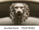 Lion's Head  Marble Lion...