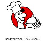vector illustration of a cook | Shutterstock .eps vector #73208263