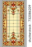 ceiling   stained glass. vector. | Shutterstock .eps vector #732086209