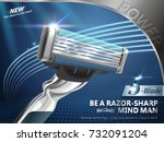 Razor Ads For Men  Sharp Blades ...